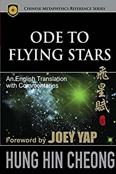 Ode to Flying Stars by [Hung Hin Cheong, Joey Yap]