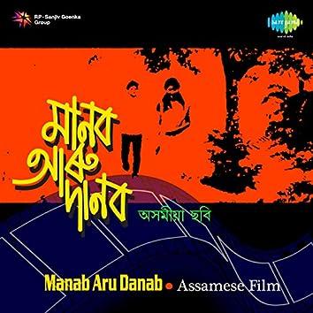 Manab Aru Danab (Original Motion Picture Soundtrack)