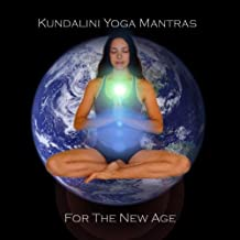 Kundalini Yoga Mantras For The New Age