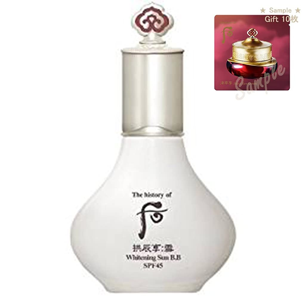 偽善者息を切らしてエクスタシーThe history of whoo Gongjinhyang Seol Whitening Sun BB SPF45 / PA+++ 40ml K-beauty[並行輸入品]