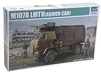 """トランペッター 1/35 アメリカ軍 M1078LMTVトラック""""装甲キャビン"""" プラモデル"""