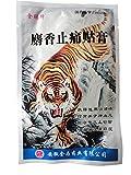 Parche Bálsamo De Tigre Antidolores. Fórmula China. Cada Sobre 4 Yeso. (15)