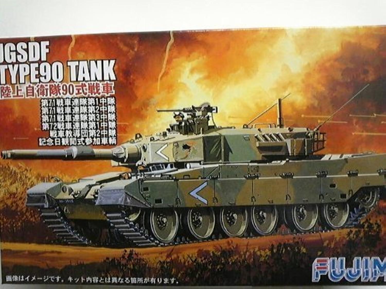 JGSDF Type 90 Tank (Plastic Model)