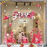Sunshine smile Decoracion Navidad Pegatinas,Pegatinas Navidad,Navidad Decoracion Calcomania,Ventana Navidad Adornos,Pegatinas Navidad Mural Decal Sticker (HYC-90)