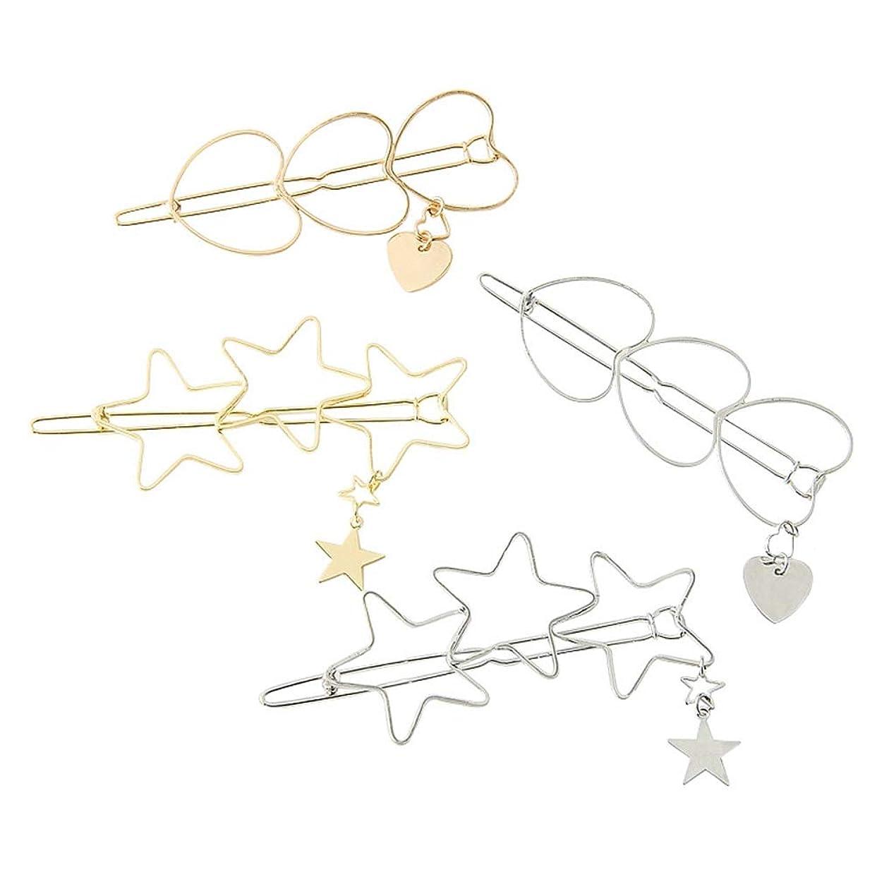 滑り台効率文法Lurrose 4本のペンタグラムヘアクリップハートヘアクリップくり抜き髪飾り(スリーペンタグラム - シルバー、スリーペンタグラム - ゴールデン、スリーハート - シルバー、スリーハート - ゴールデン、各1枚)