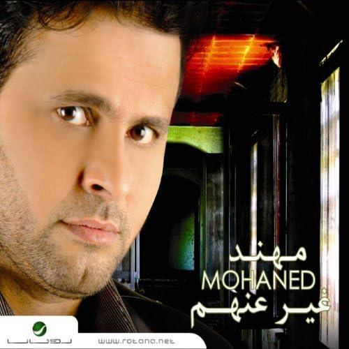 Mohaned Mohsen