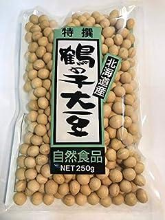 大豆 北海道 大粒【特選】北海道産 鶴の子大豆 1㎏~5㎏ 豆腐 豆乳 煮豆に最適 大豆屋 (1kg)