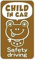 imoninn CHILD in car ステッカー 【マグネットタイプ】 No.52 カエルさん2 (ゴールドメタリック)