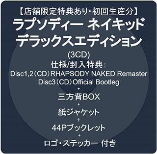 【店舗限定特典あり・初回生産分】ラプソディー ネイキッド デラックスエディション (3CD) + 仕様/封入特典:Disc1,2(CD) RHAPSODY NAKED Remaster Disc3(CD) Official Bootleg / ...
