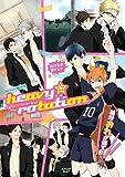 heavy☆rotation (mimi.comics)
