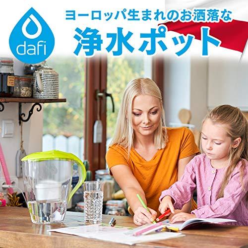 DAFIダフィ浄水ポットポット型浄水器浄水部容量:1.5L(全容量:3.0L)アストラユニマックス3Lカレンダー表示浄水ろ過カートリッジ1個付きポーランド製【日本仕様・日本正規品】(レッド)