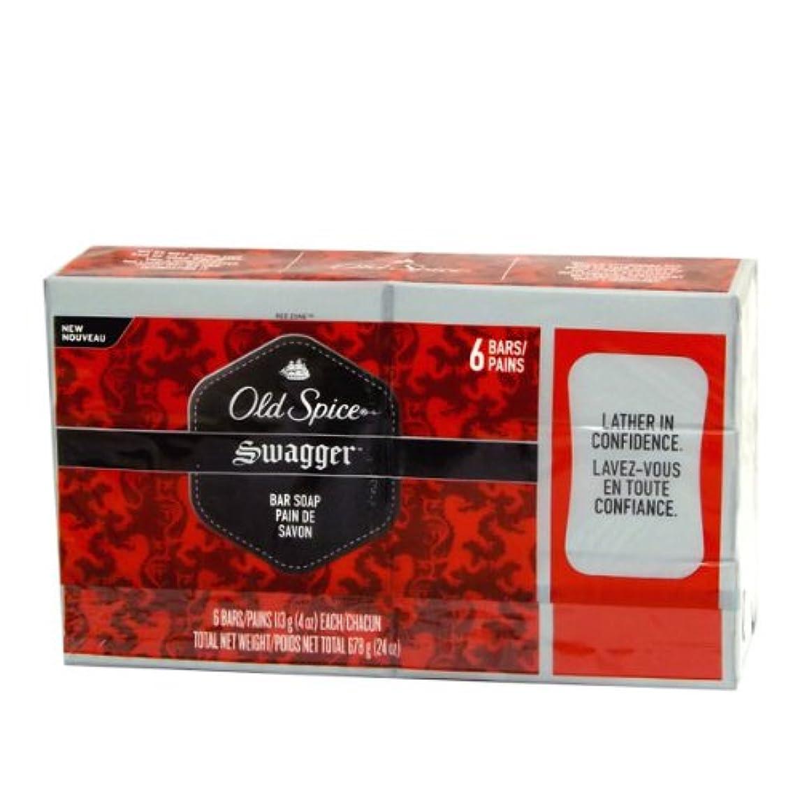 プラットフォーム少年主張するOld spice bar soap swagger オールドスパイス バーソープ スワガー (石鹸) 6個パック [並行輸入品]