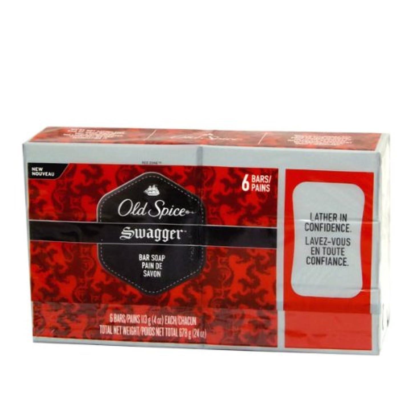 六分儀ポータル嫌がるOld spice bar soap swagger オールドスパイス バーソープ スワガー (石鹸) 6個パック [並行輸入品]