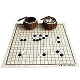 Gobus Juegos de ajedrez Go Juegos de ajedrez de cerámica Juegos de Viaje de Mesa fantásticos para Principiantes y Jugadores de ajedrez Go (Caja de ajedrez Tejida de Color marrón Oscuro)