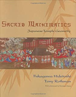 Best japanese temple geometry Reviews
