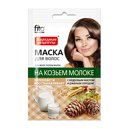 Fito Folk Recipes Natural Hair Mask Goat's Milk Cedar Oil & Rye Malt 30ml (pack of 5)