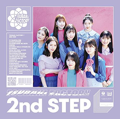 2nd STEP (通常盤) (特典なし)