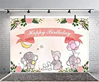 GooEoo 10x8ft お誕生日おめでとうテーマ子牛象赤ちゃん家族漫画背景花月星バルーン写真背景スタジオフォトブース家族休暇誕生日パーティービニール素材