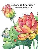 Japanese Character Writing Practice Book: Genkouyoushi Paper Notebook: Kanji Characters | Cursive Hiragana and Angular Katakana Scripts | Improve Writing with Square Guides