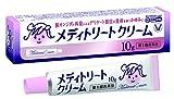 【第1類医薬品】メディトリートクリーム 10g ※セルフメディケーション税制対象商品