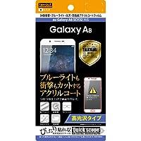 レイ・アウト Galaxy A8 ACV32 フィルム 5H耐衝撃ブルーライト光沢アクリルコートフィルム RT-GA32VFT/S1