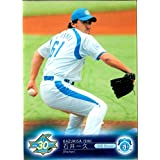 BBM2008 西武ライオンズ30周年記念カード レギュラーカード No.79 石井一久