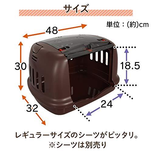 アイリスオーヤマペットハウスキャリーブラウンP-HC480