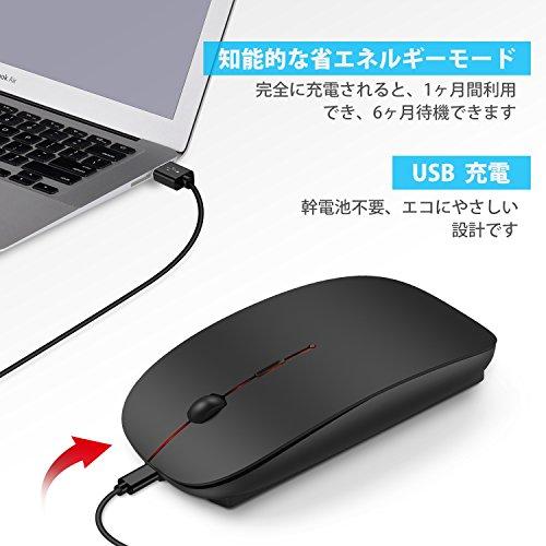 BLENCK『ワイヤレスマウス(MVKN-24)』
