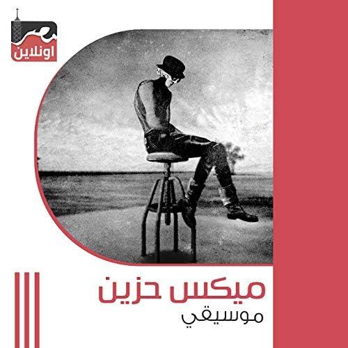 Masr Online Band