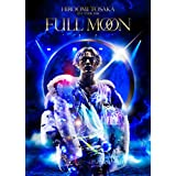 "HIROOMI TOSAKA LIVE TOUR 2018 ""FULL MOON""(DVD2枚組)"