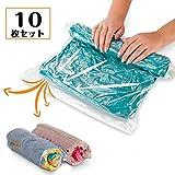 衣類圧縮袋 旅行用 衣類圧縮パック 旅行用圧縮袋 防虫・防臭対策に 掃除機不要