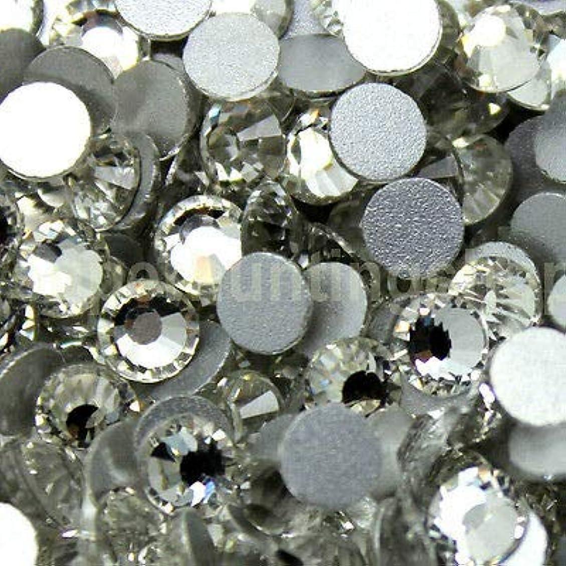 背景違反する同意するFidgetGear DIY 1.3-8.5 mmクリスタルヒラタラインストーンネイルアートデコレーションSS3-SS40 結晶