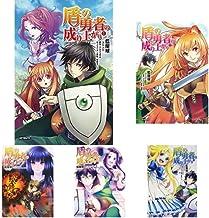 盾の勇者の成り上がり [コミック] 1-17巻 新品セット