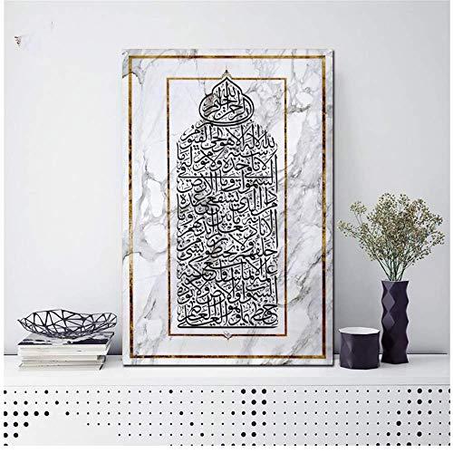 YaShengZhuangShi Pintura sobre Lienzo Ayat Al Kursi Caligrafía árabe Mármol Lámina Art Poster Scroll Scroll Artwork Wall Pictures Decoración para el hogar 60x80cm Sin Marco