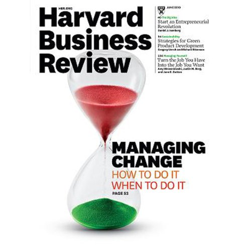Harvard Business Review, June 2010 audiobook cover art