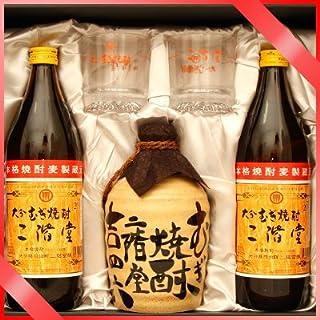 二階堂 むぎ焼酎・吉四六(壺)セットグラス付き 大分麦焼酎 包装して発送