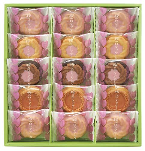 中山製菓 桜のロシアケーキ 1箱(15個)
