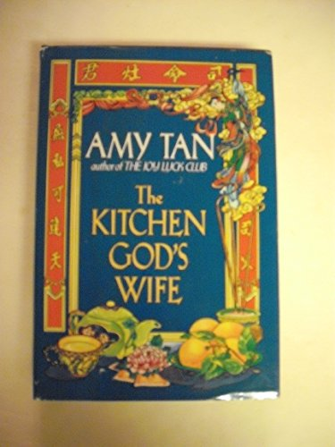 Kitchen God's Wifeの詳細を見る