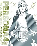 Persona 4 The Ultimax Ultra Suplex - Limited Edition [PS3]