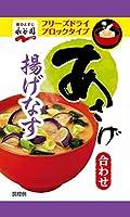 《セット販売》 永谷園 FDブロック あさげ 揚げなす (1食)×6個セット インスタントみそ汁 ナス 茄子