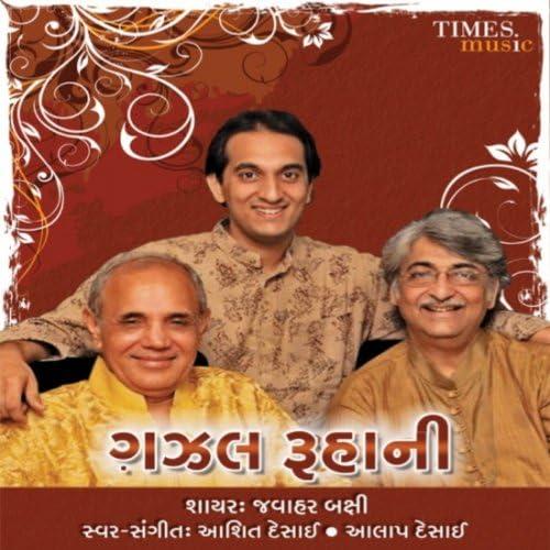 Jawahar Baxi & Alap Desai