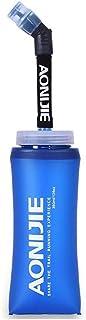 AONIJIE ハイドレーションパック 折りたたみ水筒 ハイドレーションチューブ付き シリコンボトル 携帯式ボトル アウトドア スポーツ ジョギング マラソン サイクリング