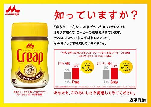 森永クリープ袋200g[コーヒーミルク粉末クリーム]×4袋