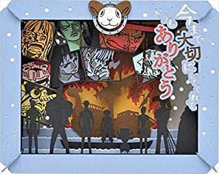 Best japanese paper theater Reviews