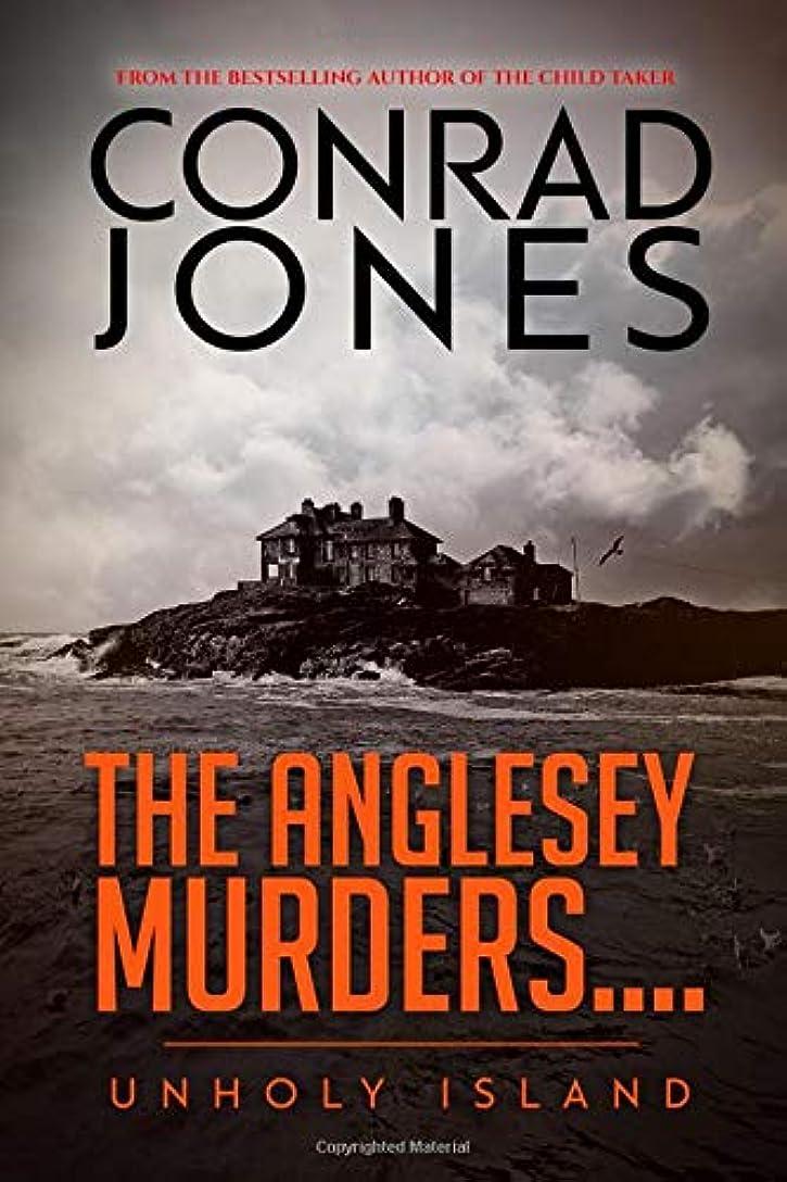 望まないエレベーター鉄道The Anglesey Murders: Unholy Island