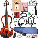 Hallstatt ハルシュタット エレキヴァイオリン EV-30/ブラウン 4/4サイズバイオリン サクラ楽器オリジナル 初心者入門セット