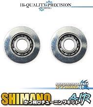"""Kattobi"" Spool Bearing Kit – AIR Ceramic – « 1030air &.."