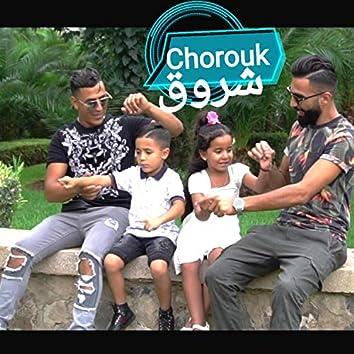 Chorouk