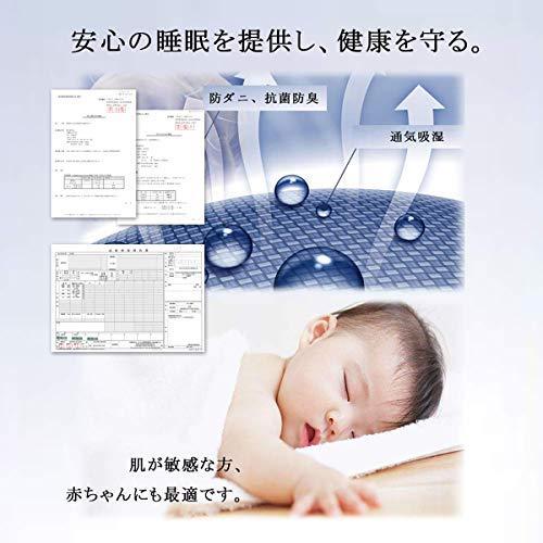 AYO『ボックスシーツ(シングル・100×200cm)』