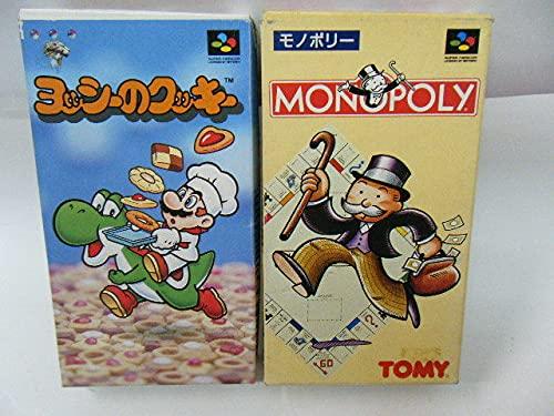中古☆ スーパーファミコンソフト「モノポリー」「ヨッシーのクッキー」